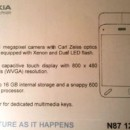 Nokia counters iPhone with N87, 12MP