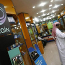 Etisalat bids $10.5bn for 46% stake in Zain