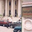 Telecom Egypt changes Board of Directors