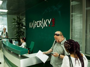 Kaspersky Labs mobile security solution for Android smartphones posted outstanding results in a recent malware detection test (image: Charlie Fripp)
