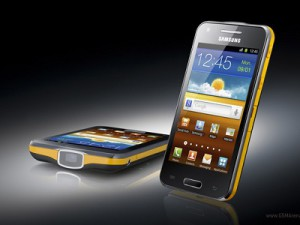 Samsung's GALAXY Beam I8530 now available in South Africa (image: GSM Arena)