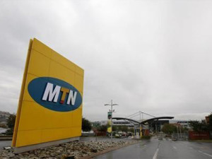 RURA has imposed a fine on mobile service provider MTN Rwanda (image: file)