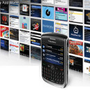Top 5 Nigerian BlackBerry business apps