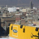 MTN/ Turkcell lawsuit put on hold