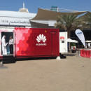 Huawei demos its latest convergent communication solutions in South Africa