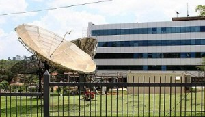 The Uganda Broadcasting Corporation (UBC) has reportedly filed a lawsuit against the country's Communications Commission for alleged breach of contract. (Image: Google/kigalikonnect.com)