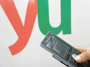 Kenya's Yu has launched BlackBerry services across the country (image: file)