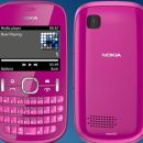 Nokia adds Facebook button on Asha 205
