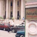 Egyptians frustrated over call drops