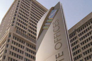 Telkom's Board of Directors today announced the appointment of non-executive directors (image: file)