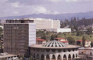 The National Bank of Ethiopia. (Image: Google/ethiopianreview.com)