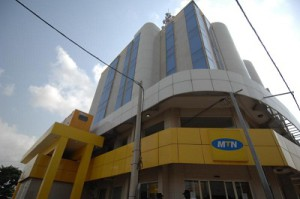 MTN Uganda officially commissioned its fibre network at Katuna Border in Kabale district (Image: Google/commsmea.com)