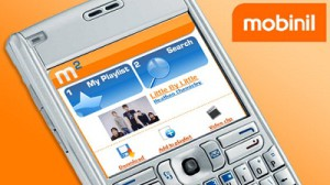 Egyptian mobile phone operator Mobinil has announced plans to sell a larger stake in the company to a local enterprise. (Image: Google/egypt.interact.it)