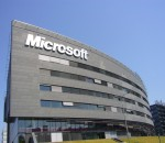 Microsoft 4Afrika is handing over the source code to an online automated IP registration system, to help IP authorities across Africa drive a culture of IP protection. (image: Mobile News Daily)
