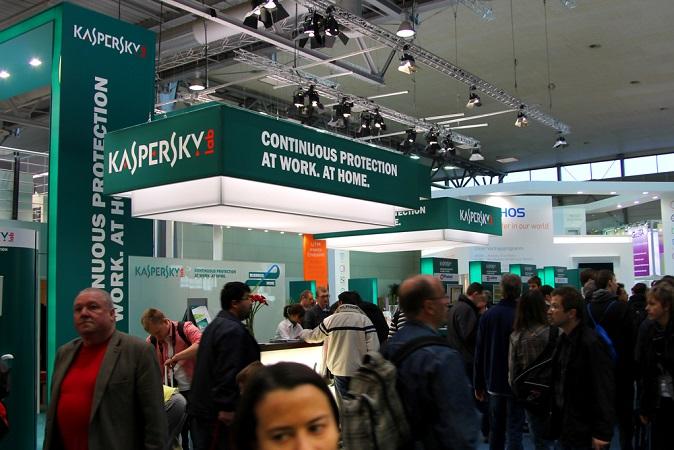 Kaspersky Lab (image: A.Penkov / Shutterstock.com)