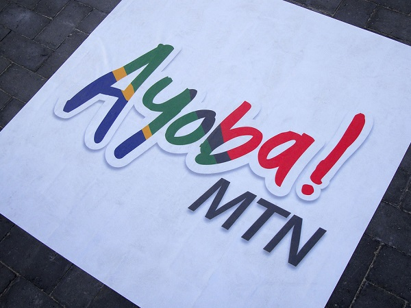 MTN Ghana launched their annual Internet Festival (image: Warren Rohner)