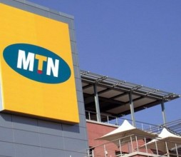 MTN has developed a competitor strategy that is underpinned by new and exciting consumer propositions (Image source: File)