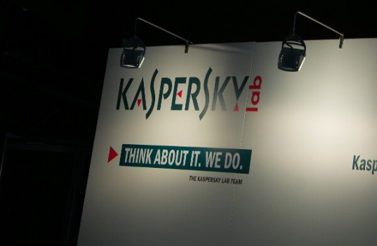 Kaspersky Lab has discovered attacks which appear to be using a zero-day exploit for the InPage text editor. (Image source: File)