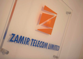 Zamir Telecom announced the expansion of its wholesale VoIP network into Africa (image: Zamir)