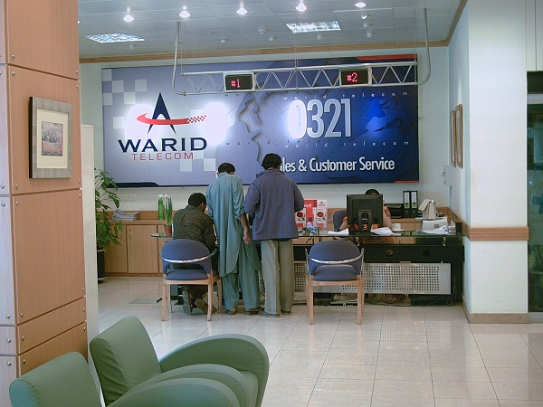 Telemune has announced a partnership with Warid Congo to launch WAP Portal Services. (Image source: Google/en.wikipedia.org)