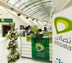 Etisalat (Image source: Dubai Silicon Oasis Authority)