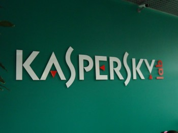 Kaspersky Lab has announced that it has obtained a patent for a method of protecting cloud services used by antivirus solution developers (image: Charlie Fripp)