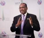 Dr. Hamadoun Touré, Secretary-General, ITU. (Image source: itu.net/newsroom)