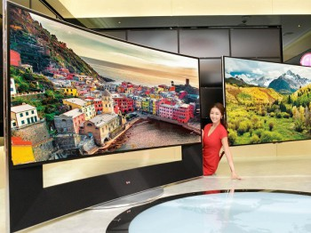 "LG also launched a 105"" UHD television (image: LG)"