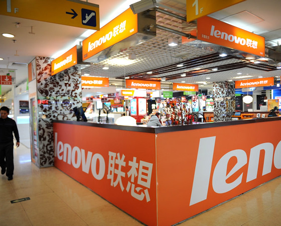 Lenovo Nigeria in partnership with Slot Systems unveiled the first retail brand store in Lagos.  (Image Credit:Blouin News)