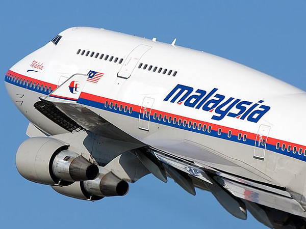 air_malaysia