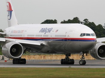 Flight 370 disappeared from radar screens about two hours after taking off from Kuala Lumpur's International Airport (image: Airplane-Pictures.net)