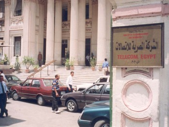 The Egyptian government this week has lodged a proposal to grant fixed-line provider Telecom Egypt a license to become the fourth mobile operator (image: ITU)