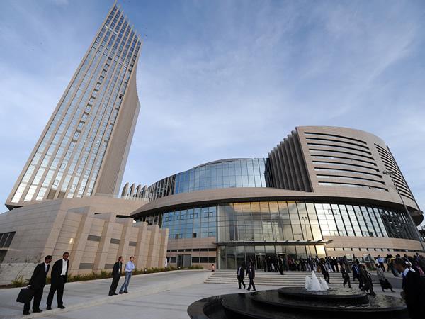 African Union Headquarters: Addis Ababa, Ethiopia
