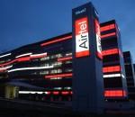 Airtel Uganda launches LTE network