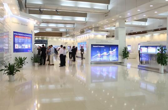 Huawei Headquarters Shenzhen