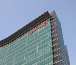 Chang Yue, Huawei