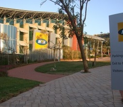MTN introduces industry-first biometric system