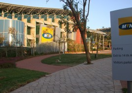 MTN phase 1 Innovation Centre 1