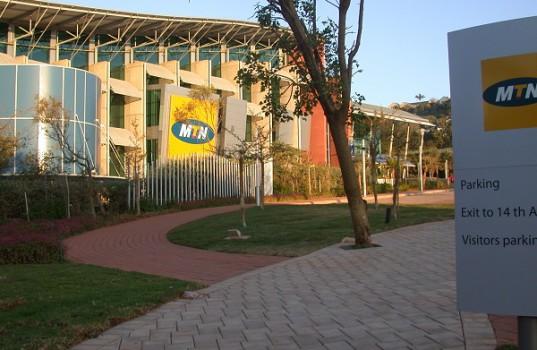MTN phase 1 Innovation Centre 1