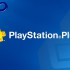 PlayStation Plus November 2014