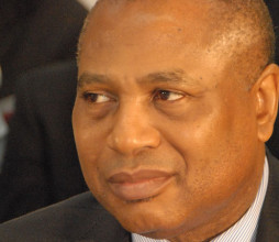 Dr. Eugene Ikemefuna Juwah, is the Executive Vice Chairman (EVC) and Chief Executive Officer of the Nigerian Communications Commission (NCC) (Image Credit: bisskey.net)