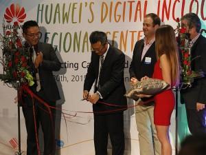 Huawei Digital inCloud Centre.