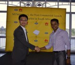 MTN South Africa partners with Huawei to launch the first commercial LampSite Solution in SA, leading indoor digitization.