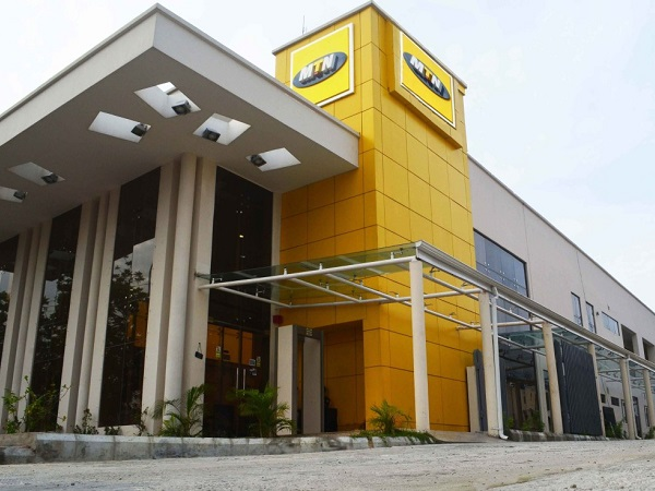 MTN Uganda announces 2017 innovation award winners