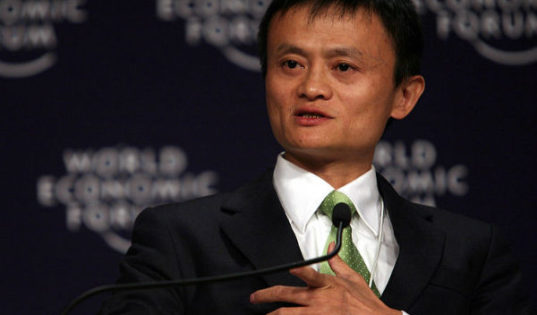 Jack Ma listed a the most influential technology leader in China