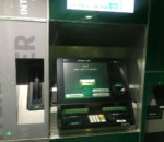 The Nedbank interactive teller is the second of its kind in the world.
