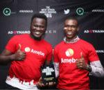 West Africa Mobile Awards
