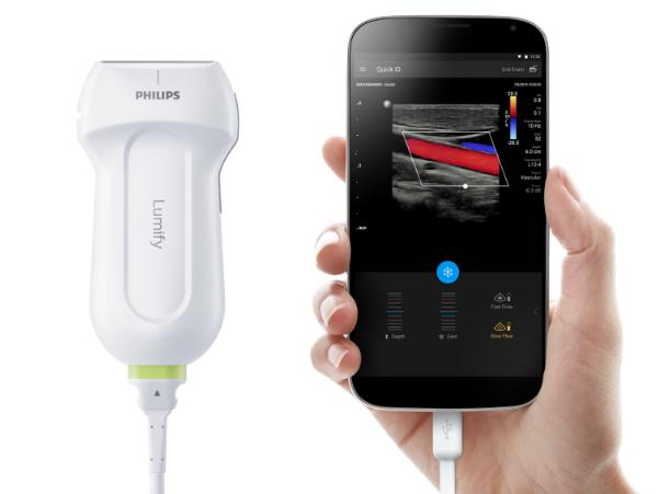 Philips Lumify