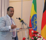 Ethiopia's State Minister of Water, irrigation and Electricity Dr. Frehiwot Woldehanna
