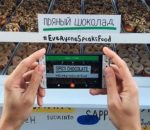 Google Translator's translating camera gains 13 new languages